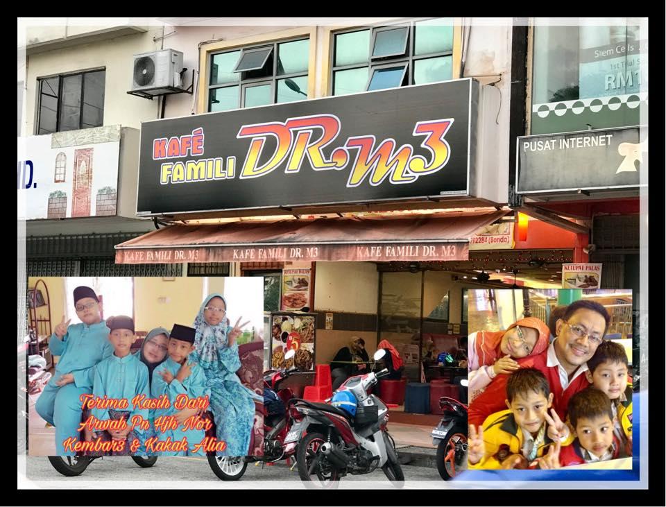 Cafe DrM3