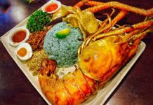 House Of Nasi Kerabu