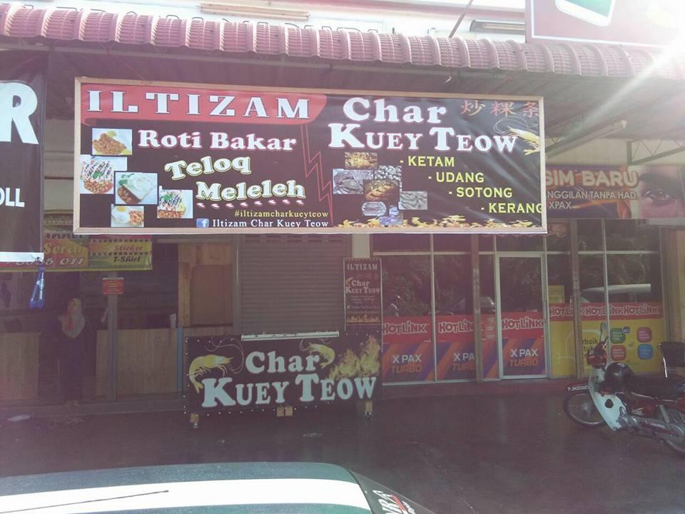 Iltizam Char Koay Teow