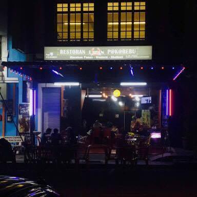 Lapan Restoran