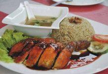 Nasi Ayam Meletup