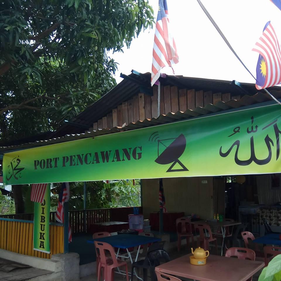 Port Pencawang Jitra